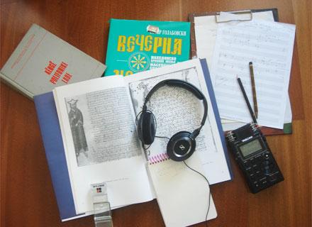MÜZİK TEKNOLOJİLERİ ANA BİLİM DALI | Müzik Bilimleri Doktora Programı