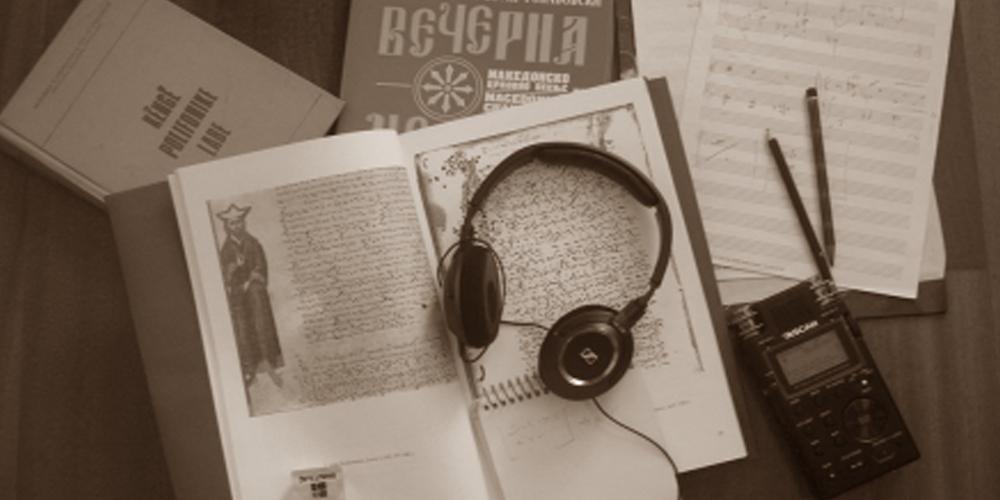 MÜZİKOLOJİ ANA BİLİM DALI - Müzikoloji Tezli Yüksek Lisans Programı