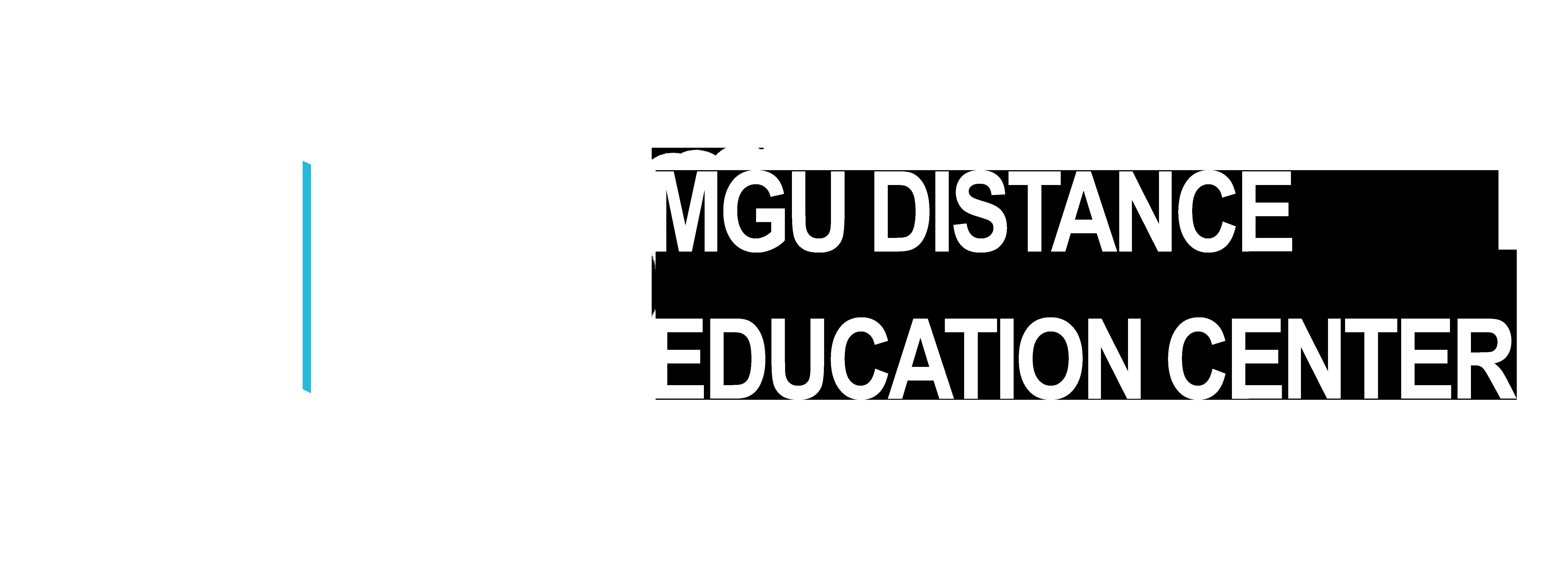 MGU Distance Education Center